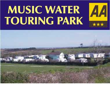 Music Water Touring Park 733
